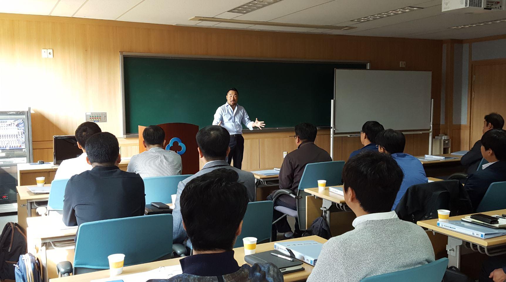 과장급 리더십 교육