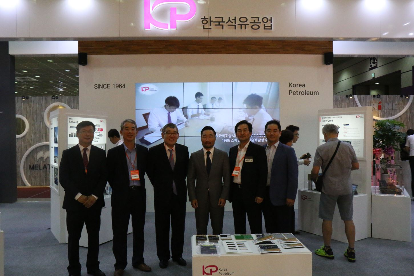 2016 경향하우징페어 건축박람회 참가