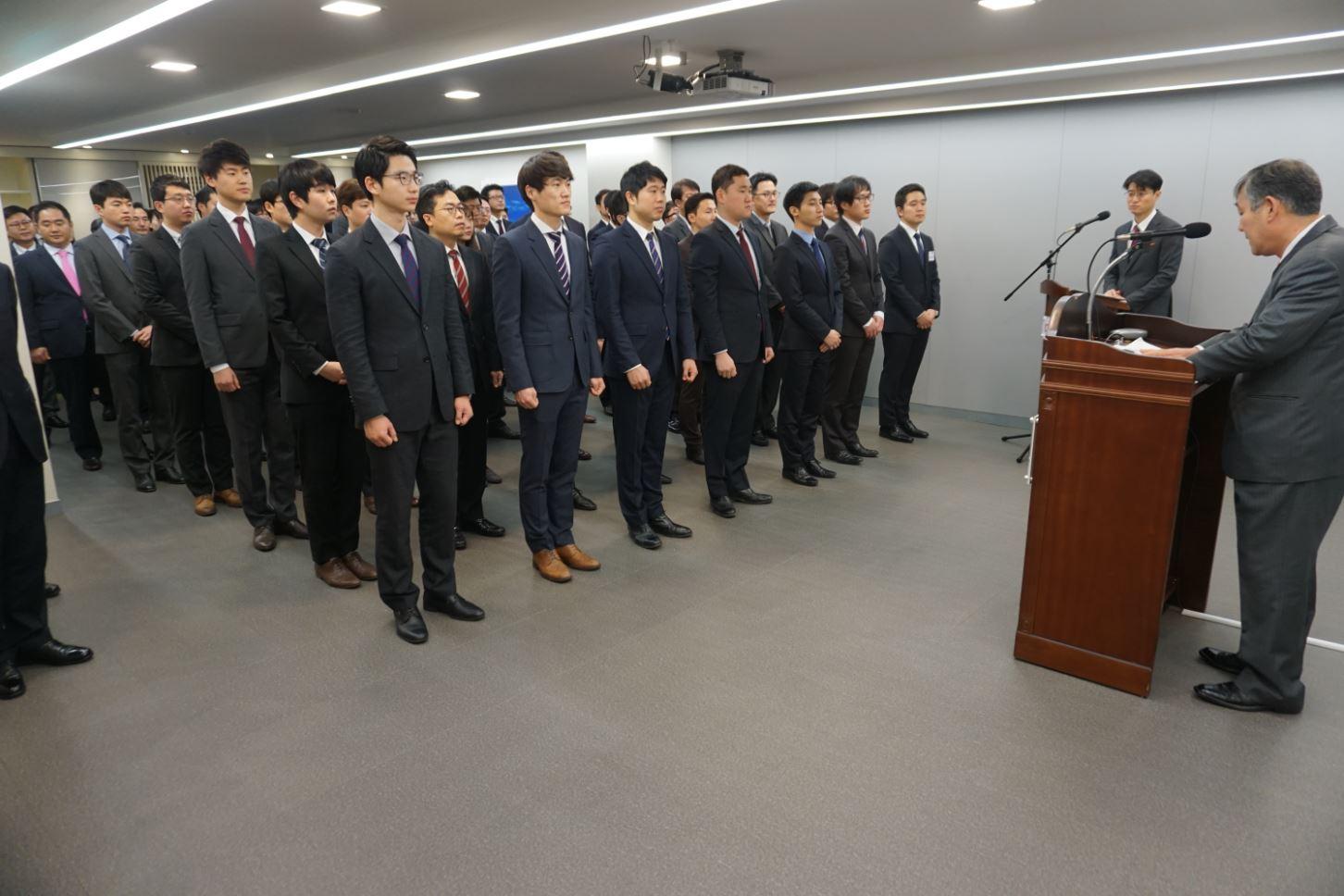 2016년 KP그룹 시무식