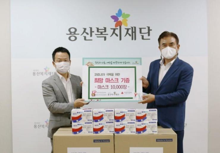 한국석유공업, 용산복지재단에 마스크 1만장 기부