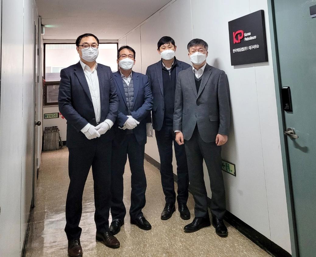 KP그룹 대구사무소 이전 개소식 개최